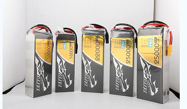 Gens Tattu standard uav batteries